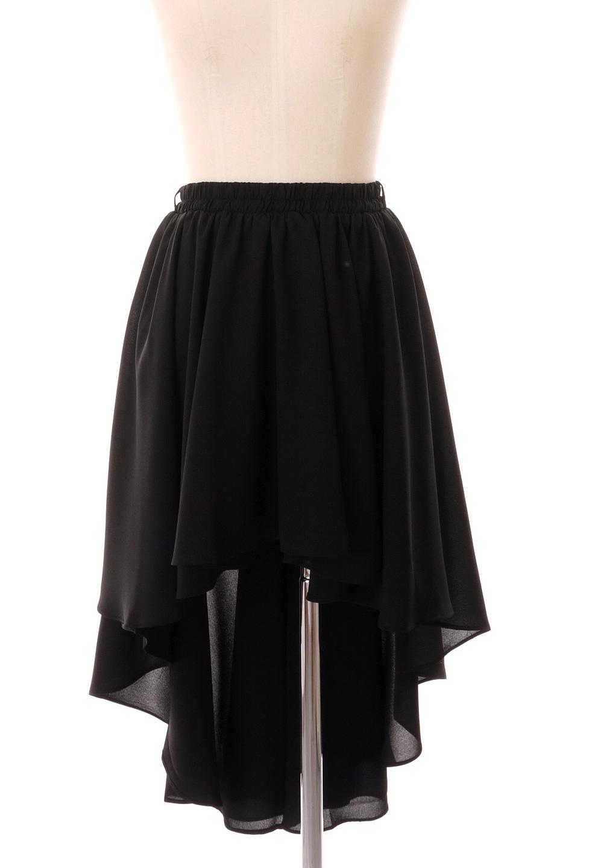 Asymmetric Waterfall Skirt in Noir